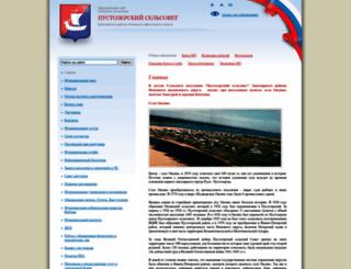oksino-nao.ru screenshot