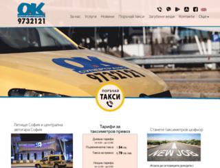 oktaxi.net screenshot