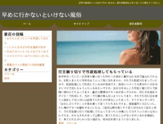 oktibbeharedcross.org screenshot