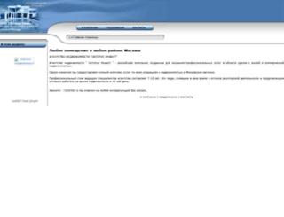 oktopin.osan.ru screenshot