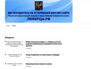oktyabrskiy.ru screenshot