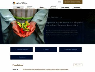 okura.com screenshot