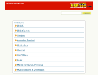 okusama-shinjuku.com screenshot