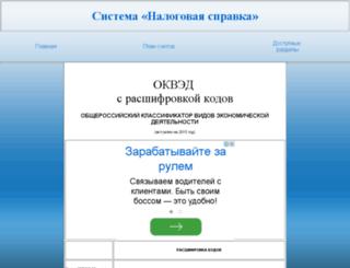 okvad.ru screenshot