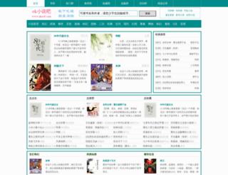 okxs8.com screenshot