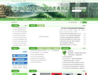 oky61.com screenshot