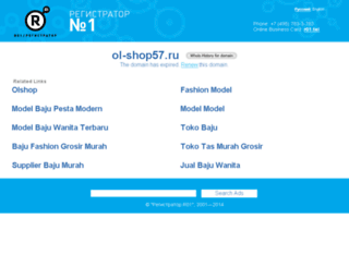 ol-shop57.ru screenshot