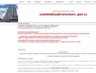 ol22.ru screenshot
