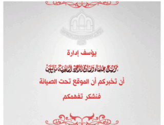 olamayemen.com screenshot