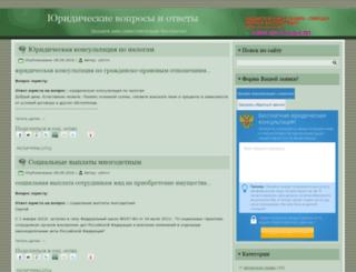 olane.ru screenshot