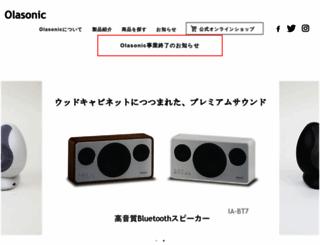 olasonic.jp screenshot