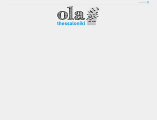 olathessaloniki.com screenshot