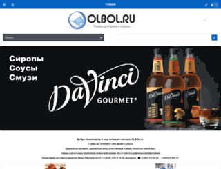 olbol.ru screenshot