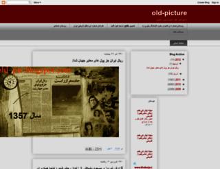 old-pic.blogspot.com screenshot