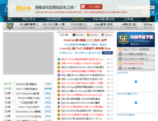 old.5eplay.com screenshot