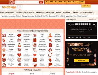 old.astrosage.com screenshot
