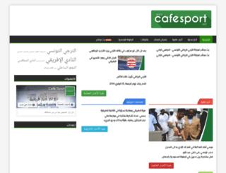 old.cafesport.net screenshot