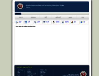 old.dhakaeducationboard.gov.bd screenshot