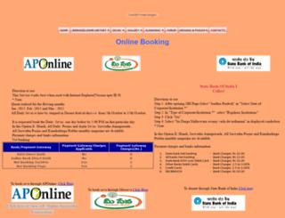 old.durgamma.com screenshot