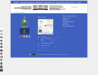 old.kpnu.edu.ua screenshot