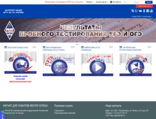 old.magtu.ru screenshot