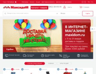 old.maxidom.ru screenshot