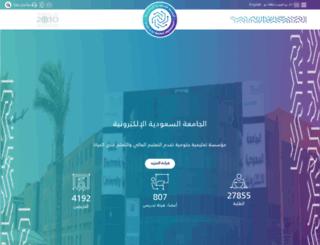 old.seu.edu.sa screenshot