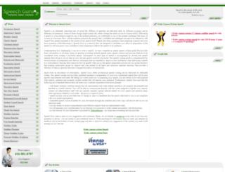 old.speech-guru.com screenshot