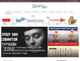 old.xopom.com screenshot
