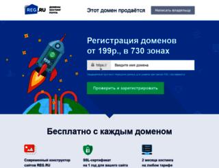 oldage.ru screenshot