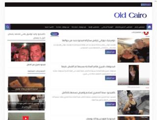 oldcairo3.blogspot.com screenshot