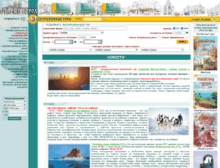 oldcity.ru screenshot