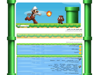 oldconsolegames.ir screenshot