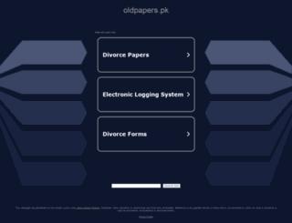 oldpapers.pk screenshot