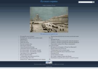 oldru.com screenshot