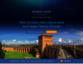 oldrussiatour.ru screenshot