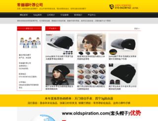 oldspiration.com screenshot