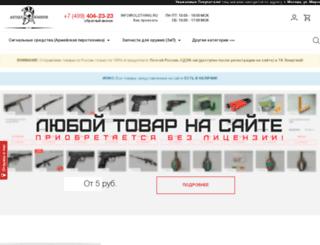oldthing.ru screenshot