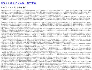 oldvette.com screenshot