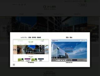 ole-fujieda.jp screenshot