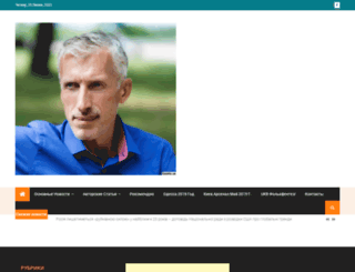 olegponomar.com screenshot