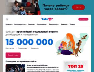 olena1982.baby.ru screenshot