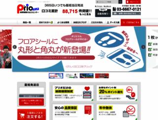 oleshop.net screenshot