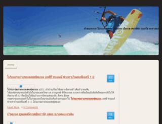 oleth2012.jimdo.com screenshot