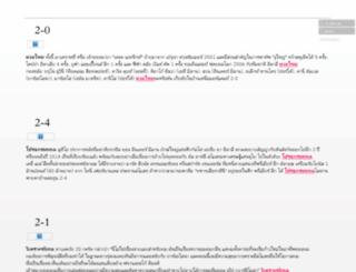 oleth2012.onsugar.com screenshot