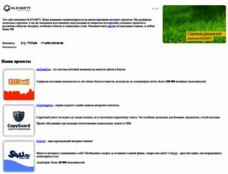 olevarty.ru screenshot