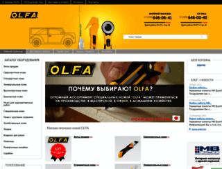 olfa-shop.ru screenshot