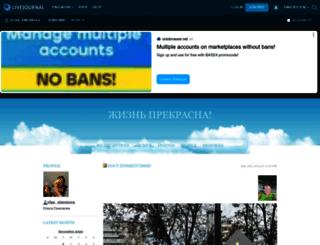 olga-simonova.livejournal.com screenshot