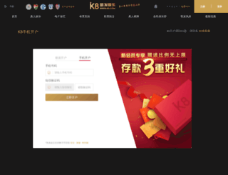 olgaclub.com screenshot