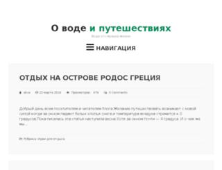 olgworld.com screenshot